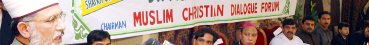 Muslim Christian Dialogue Forum